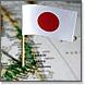 La Borsa di Tokyo non ascolta la congiuntura