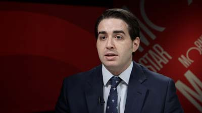 A Muni ETF for Investors Seeking Tax Relief